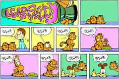 Garfield | Daily Comic Strip on December 4th, 1994
