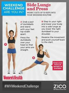Side Lunge and press:
