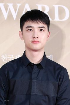 170812 #ActorSoo will attend the13th annual JIMFF #dokyungsoo