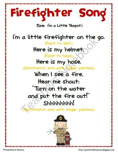 Teachers Notebook I think that this is a good nursery rhyme because of the hand movements you have to do Preschool Music, Preschool Classroom, In Kindergarten, Preschool Fire Safety, Songs For Toddlers, Kids Songs, Silly Songs, Fun Songs, Dc Fire