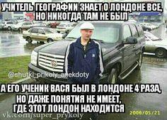#вася #реальный  пацан #юмор