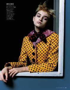 visual optimism; fashion editorials, shows, campaigns & more!: 10 essentials: sonia golubkova by yasutomo ebisu for elle japan september 2013