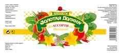 Золотая Долина - Владивосток