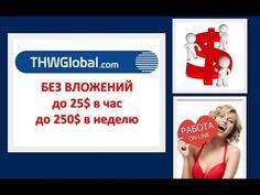 Скайп evg7773 В инете с 1993 г. Специалист по интернет рекламе. Обучаю. Предложение об обучении http://1541.ru