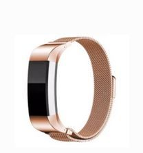 South Africa's premium online retailer of stylish Fitbit, Apple, Garmin and Samsung straps. Transform your fitness tracker into a stylish accessory with a gorgeous band.