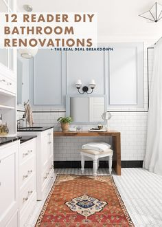 Guest Bathroom Renovation Recap - Room for Tuesday Diy Bathroom, Bathroom Renos, Bathroom Renovations, Small Bathroom, Bathroom Ideas, Bathroom Inspiration, Bathroom Showers, Master Bathroom, Barn Bathroom