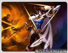 League of Legends LOL Royal Guard Fiora Mouse Pad 01 - See more at: http://www.lol2011.com/en/mouse-pad/league-of-legends-lol-royal-guard-fiora-mouse-pad-01.html