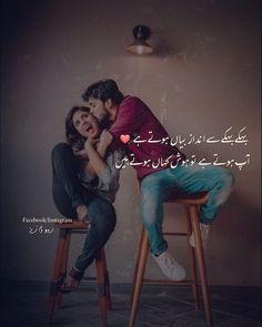 Stupid Quotes, Girly Quotes, Stupid Funny, Best Love Lyrics, Cute Love Songs, Urdu Love Words, Love Picture Quotes, Best Urdu Poetry Images, Urdu Poetry Romantic