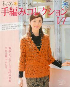 AutumnWinter Handknit Collection No.6 - junya punjun - Álbuns da web do Picasa
