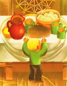 """Gunārs Krollis 1970.g. Raiņa """"Saules gadi"""", ilustrācija"""