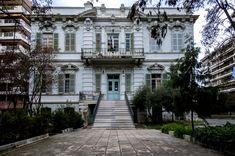 Villa Hafiz Bey (Blind School) Thessaloniki, Blinds, Hafiz, Mansions, House Styles, History, School, Home Decor, Historia