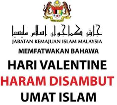 is valentine day in islam