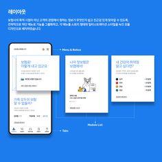 이미지 Ui Ux Design, Interface Design, Graphic Design, Mobile App Design, Mobile Ui, Design Thinking, Motion Design, Ui Portfolio, Email Marketing Campaign