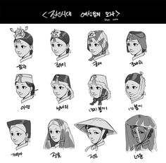 Women's caps and hats in Chosun Age (drawing by twitter: @ spacewolfy_)