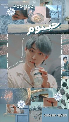 wallpaper kpop wallpaper kpop Jaebum GO - wallpaper Got 7 Wallpaper, Kpop Wallpaper, Trendy Wallpaper, Lock Screen Wallpaper, Cute Wallpapers, Kpop Backgrounds, Wallpaper Backgrounds, Iphone Wallpaper, Simple Backgrounds