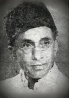 Abu Al-Asar Hafeez Jullundhri (1900 -1982) was a Pakistani Urdu-language poet who famously wrote the lyrics for the National Anthem of Pakistan.