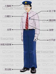 CYCartworks Portfolio 004 - created by Comic Yalcin Chen (陳右錚) -