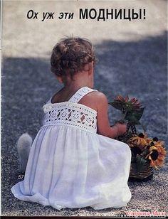 Комбинированное платье крючок + ткань - Все в ажуре... (вязание крючком) - Страна Мам