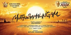 Muthuraamalingam Movie First Look Posters