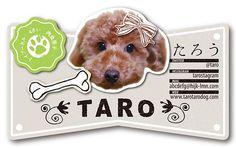 ペット名刺 型抜き名刺 犬デザイン 横型007 オーダーメイド 犬グッズ (1個30枚入)