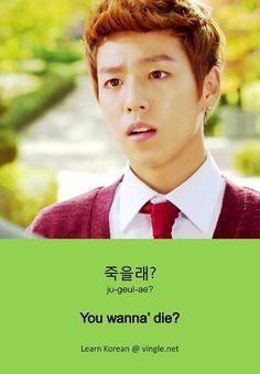 Common Short Phrases Heard In K-Dramas (Featuring Lee Hyun Woo) - Aero2042 | Vingle | Learn Korean, K-Pop, K-Dramas, Lee Hyun Woo, Korean Stars