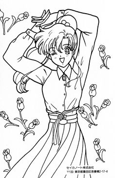 Planet Coloring Pages, Sailor Moon Coloring Pages, Train Coloring Pages, Coloring Pages For Girls, Colouring Pages, Printable Coloring Pages, Coloring Books, Anime Lineart, Sailor Jupiter