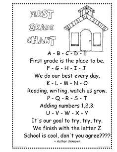 Kindergarten Graduation Poem Personalized Print Name