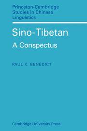 Cambridge Core - European Language and Linguistics - Sino-Tibetan - by Paul K. Cambridge Book, European Languages, Textbook, Books Online, Asian Studies, Ebooks, Study, Core, Amazon