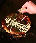 おかる - Okonomiyaki with Art