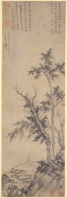 Recluse Fishing by Autumn Trees Sheng Mou  (Chinese, active ca. 1310–1360)