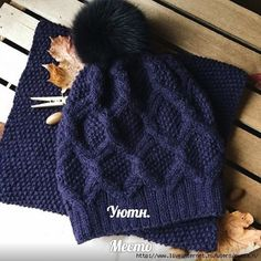 Muro Knitting Paterns, Knit Patterns, Hand Knitting, Easy Crochet Hat, Knit Crochet, Knitwear Fashion, Knitting Accessories, Knit Beanie, Knitted Hats