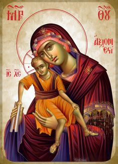 Byzantine Icons, Byzantine Art, Religious Icons, Religious Art, Russian Icons, Madonna And Child, Orthodox Icons, Mother Mary, Little Sisters