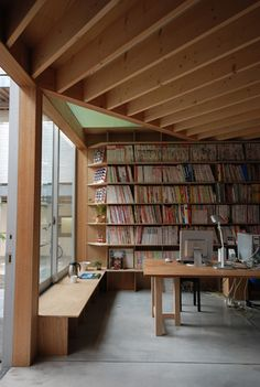 archatlas: Ikushima Library Atelier Bow-Wow | THE KHOOLL