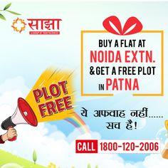 ये अफवाह नहीं सच है ......नोएडा एक्सटेंशन में फ्लैट बुक करे और पाये पटना में प्लॉट फ्री....... आज ही कॉल करें : 1800-120-2006 -----------------  #FreePlotPatna #2BhkFlat #Saajhaa #Patna #NoidaExtensionFlat #DreamHome
