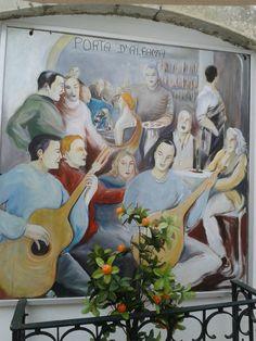 Alfama (Lisboa, Portugal)