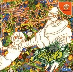 always preferred the japanese covers to this classic gem Radios, Jet Set Radio, Lego, Cool Posters, Magical Girl, Box Art, Wall Collage, Game Art, Art Inspo