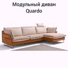 Итальянские диваны ручной работы. Диваны MaxDivani - это 2-х или 3-х местные диваны разных размеров, модульные диваны с оттоманкой или угловые диваны, диваны с реклайнером. Хотите подобрать диван для Вашей гостиной, для вашего интерьера - кликните на картинку. Outdoor Sofa, Outdoor Furniture, Outdoor Decor, Home Decor, Decoration Home, Room Decor, Home Interior Design, Backyard Furniture, Lawn Furniture