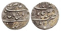 Silver rupee from Azimabad, 1708