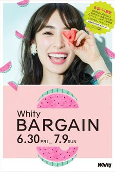 Whity BARGAIN 6月30日(金)~7月9日(日)開催♪ | 新着情報 | Whityうめだ | おおさかの地下街 Banner Design, Layout Design, Catalogue Layout, Acne Serum, Flyer And Poster Design, Summer Banner, Commercial Ads, Ad Fashion, Best Ads