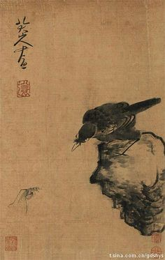 "Bada Shanren (八大山人, literally ""Mountain Man of the Eight Greats"", ca.1626-1705) , born as Zhu Da (朱耷), was a Chinese painter and calligrapher."