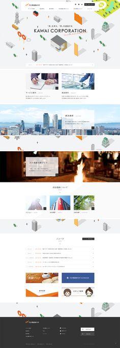 河合電器製作所/企業サイト | 株式会社DONGURI