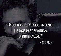 #умные мысли #✔️