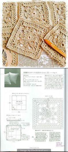 Flower lace square. Photo by otanucha http://instagram.com/p/lrvf2pN2pF/ ~~ Chart http://fotki.yandex.ru/next/users/olesyarudova/album/163317/view/444594?page=2