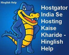 Hostgator-India-Se-Hosting-Kaise-Kharide