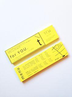 美容院mol:割引チケット01
