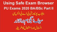 How to Use Safe Exam Browser in Punjab Unversity BA/BSc Exams پنجاب یونی... Muhammad, Being Used, Neon Signs