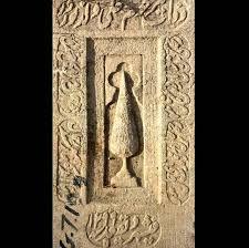 Image result for سرو ایرانی