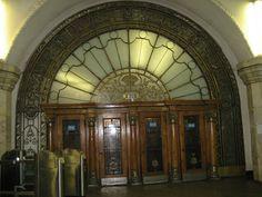 Moscow Metro Gate