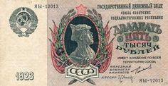 Зрелые советские образы 20-х:
