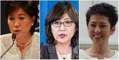 Conheça as poderosas da política japonesa e que estão nos holofotes da mídia nacional e internacional. Será uma delas a próxima primeira-ministra?